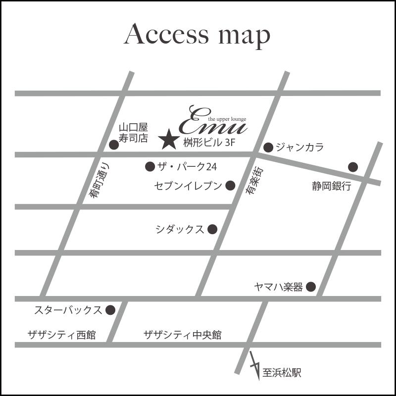 the upper lounge エミュー・店舗アクセスマップ